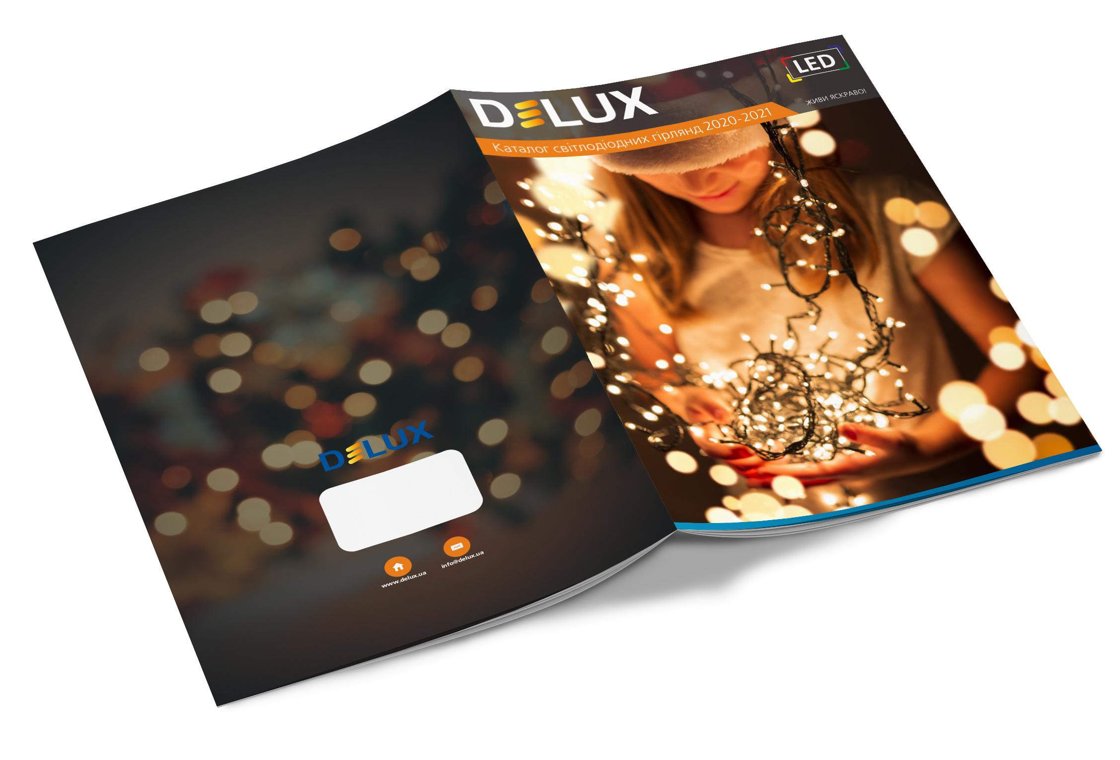 Каталог світлодіодних гирлянд Delux 2021
