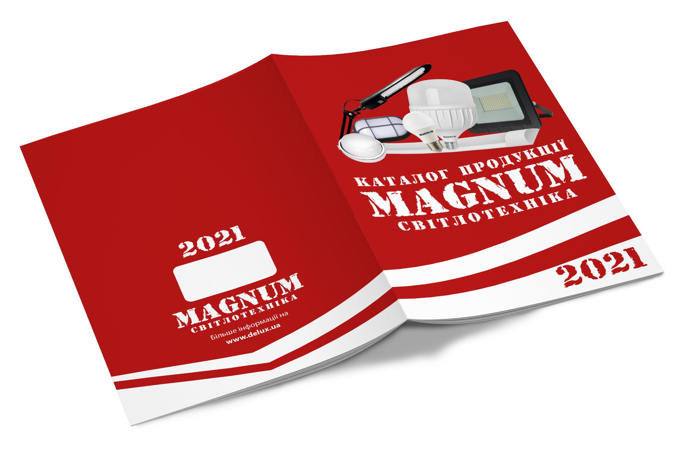 Каталог Magnum 2021