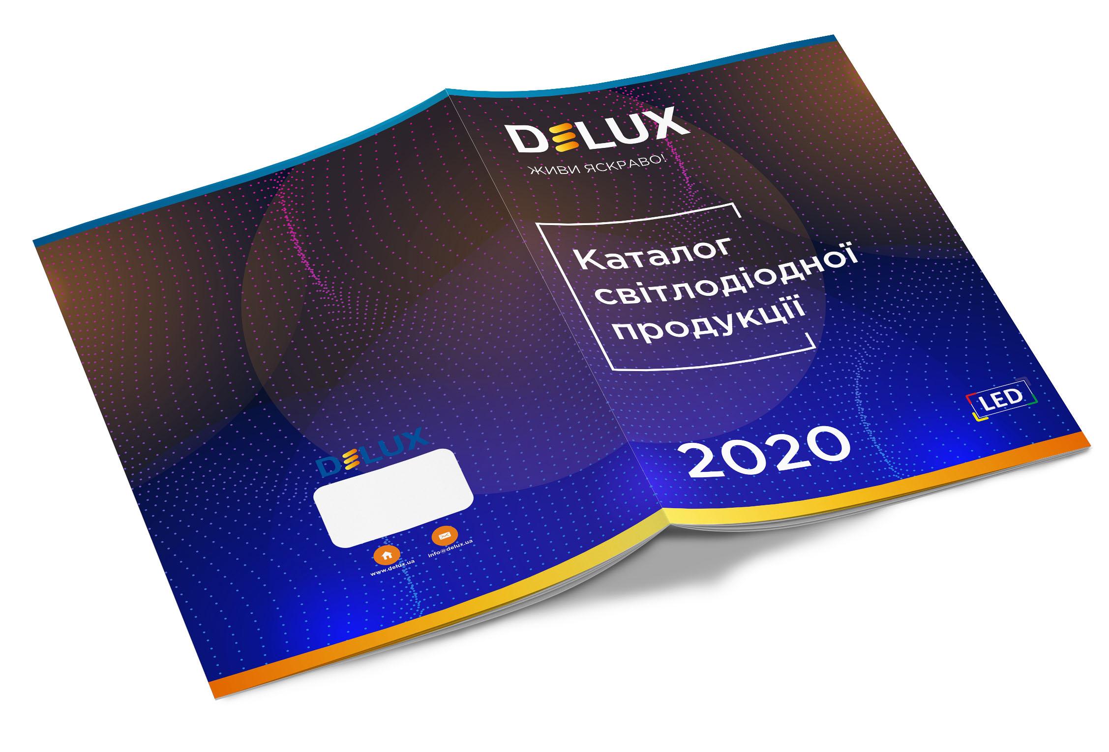 Kаталог світлодіодної продукції Delux 2020