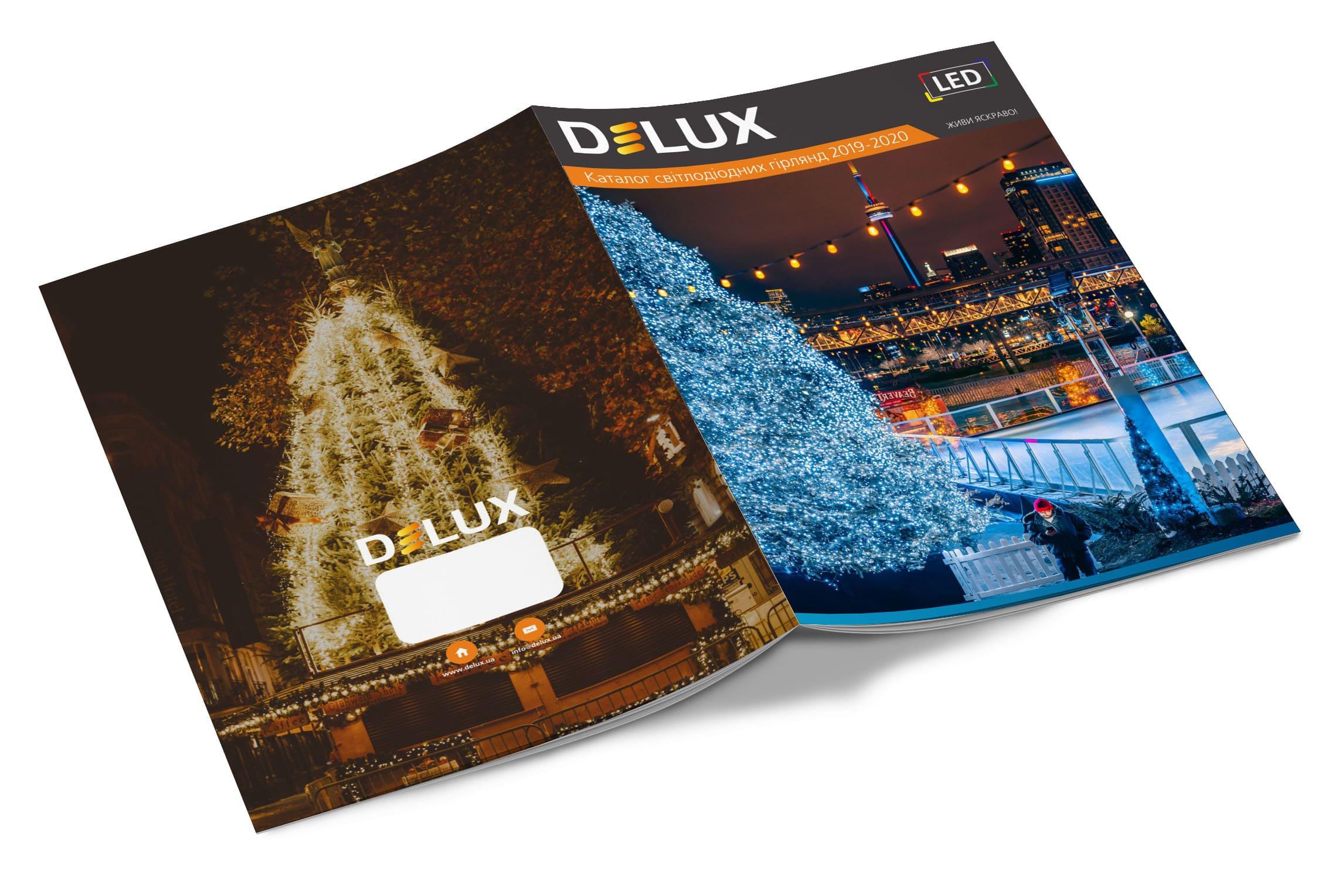 Каталог світлодіодних гирлянд Delux 2019-2020
