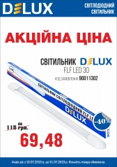 Акция светильник светодиодный Delux FLF LED 30 16W