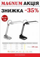 Акция светильники  светодиодные настольные Magnum NL011 LED 7 Вт