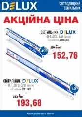 Акция светильники светодиодные потолочные Delux FLF LED 30 16 Вт + 32 Вт