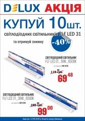 Акция светильники светодиодные Delux FLF LED 31 - 40%