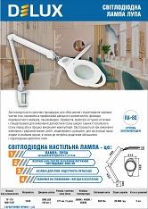 Светильник светодиодный с лупой TF-170 5D