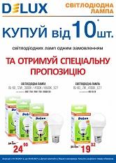 Акция лампы светодиодные Delux BL60 12Вт+7Вт