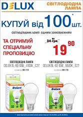 Акция лампы свктодиодные Delux BL60 10 Вт